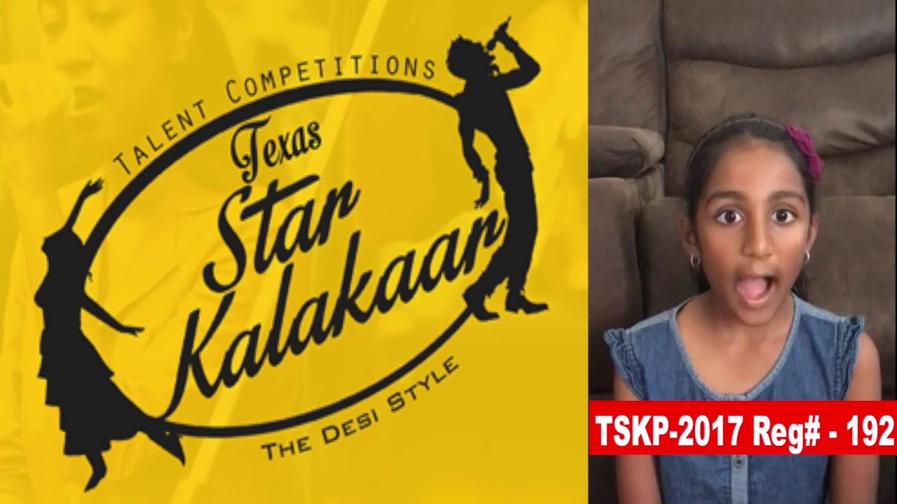 Reg# TSK2017P192 - Texas Star Kalakaar 2017