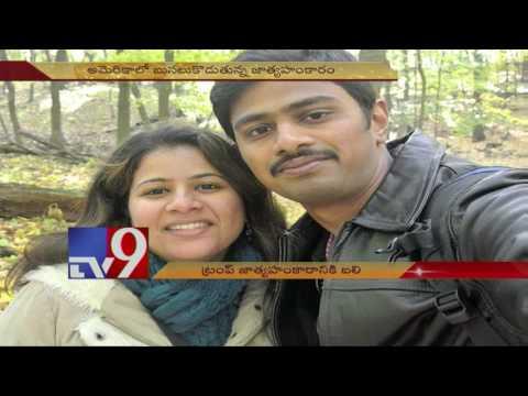 Kansas Shooting : Satya Nadella condemns incident - TV9