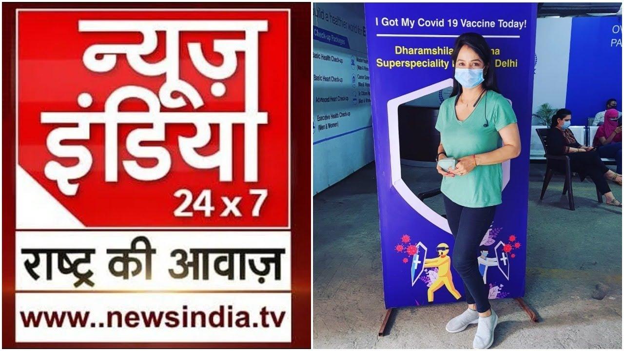 मीडिया समाचार : India TV से नाता तोड़कर न्यूज इंडिया पहुंचीं अर्चना सिंह, मिली यह जिम्मेदारी
