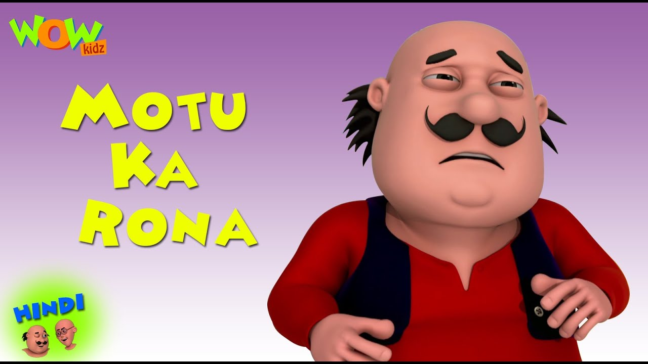 Motu Ka Rona - Motu Patlu in Hindi WITH ENGLISH, SPANISH & FRENCH SUBTITLES