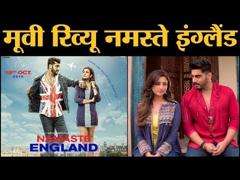 Film Review Namaste England | Vipul Shah | Arjun Kapoor | Parineeti Chopra | The Lallantop Mp3