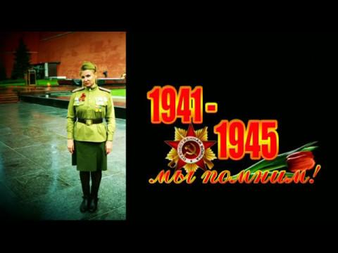 видео: Могила Неизвестного Солдата.  9 мая 2017 года.