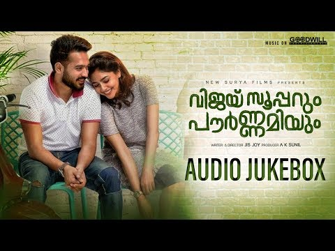Vijay Superum Pournamiyum Audio Jukebox | Asif Ali | Aishwarya Lekshmi | Jis Joy | Prince George Mp3