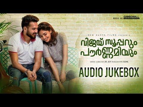 Vijay Superum Pournamiyum Audio Jukebox | Asif Ali | Aishwarya Lekshmi | Jis Joy | Prince George