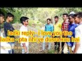 i love you too|| me ye sala dusra kon h ||funny dialog||comedy|| Rajput Vines|| VILLAGE DESI BANDE||