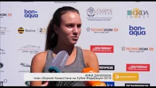 В Нур-Султане проходит международный турнир по теннису «Кубок Президента-2019»