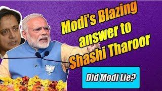 Modi's amazing answer to Shashi Tharoor for 'Chaiwala Jibe' | Aaj Ki Taza Khabar thumbnail