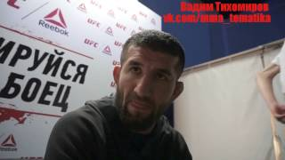 «Мы с Хабибом двигались вместе». Расул Мирзаев об отношениях с Хабибом (август 2016-го)