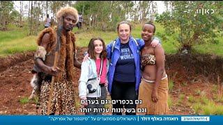 ירוקה, ידידותית וזולה: רואנדה – היעד המפתיע של הישראלים