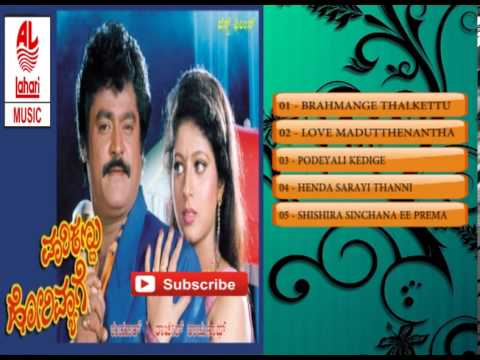 Kannada Movie launch, audio release, celebrity events and ...