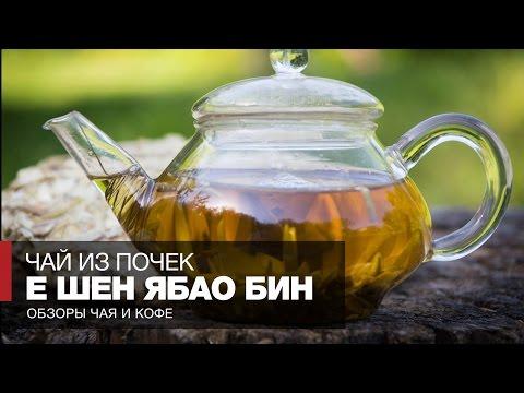 Чай зеленый - Chelton: купить чай