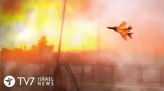 Israel Targets Iranian Installations in Iraq - TV7 Israel News 14.08.19