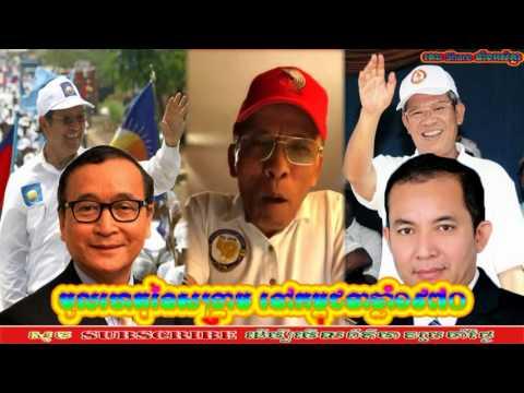Cambodia Hot News WKR World Khmer Radio Evening Monday 07/31/2017