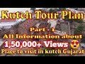 Place to visit in Bhuj-Kutch | Kutch Tourism | Kutch Travel Guide | Kutch Tour Packages | Part-1