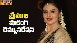 Anchor Sreemukhi Remuneration For Single Show || Silver Screen