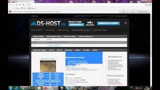 Как создать сервер кс 1.6 на хостинге (ПЛАТНО)