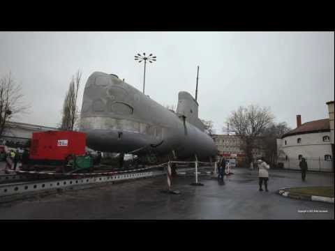 Submarine transport on land