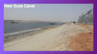 Archives New Suez Canal: August 2, 2015