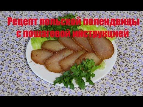 Мясо соленое солонина рецепт