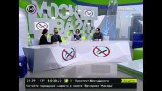 Депутат ГД Аршинова Алена о вреде курения