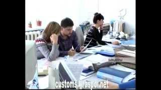 ГТК ПМР Лицензирование новых видов деятельности(, 2013-02-08T12:48:32.000Z)