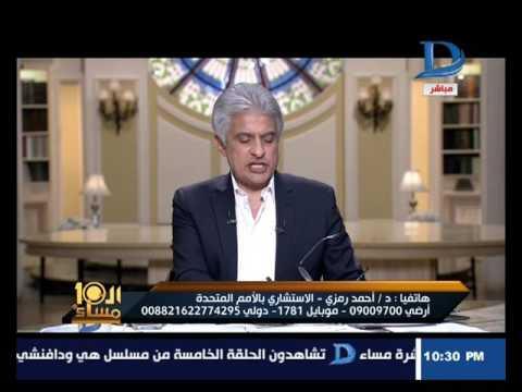 أعلان الدندوو رمضان 2016 DONDO يتسبب في جدل كبير وأطباء يحذرون من تناوله ووائل الابراشى يكشف أسباب خطيرة ( فيديو )