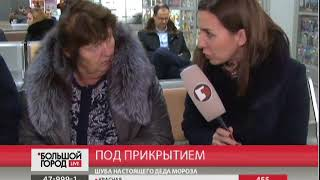 Под прикрытием. Большой город live 15/12/2017 GuberniaTV
