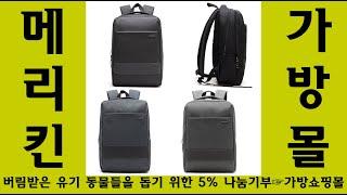 rt729z남자직장인비지니스대학생인조가죽노트북여성정장백…
