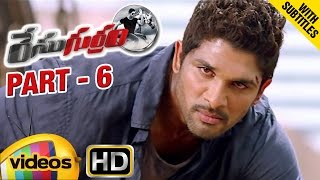 race gurram telugu full movie w subtitles   allu arjun   shruti haasan   part 6   mango videos