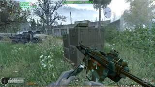 Call Of Duty 4: Modern Warfare. GT 640 2 GB Multiplayer