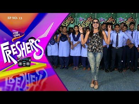 Tarang Music Freshers Ep-13  | G.I.F.T College,Bhubaneswar | Tarang Music