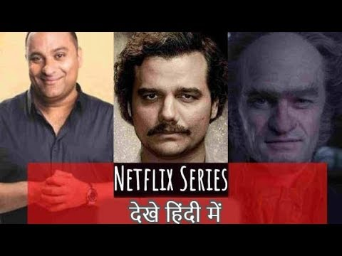 Netflix Series Hindi Dubbed List (Only Netflix Series) Update Daily