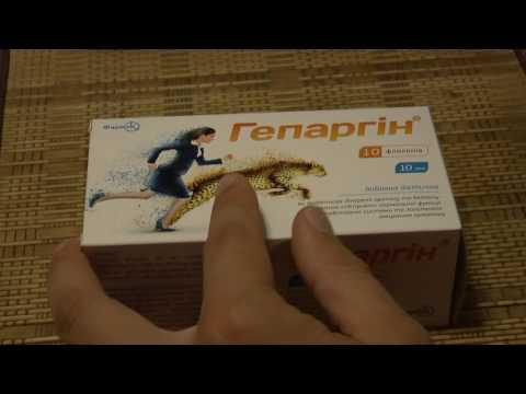 Гепатопротекторное средство - Группа - Перечень препаратов
