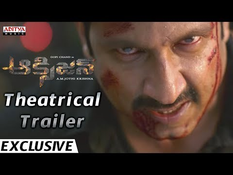 Oxygen Official Theatrical Trailer ||...