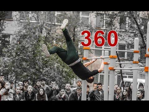 Ինչպես սովորել 360 տեխնիկական հնարքի բարդ տարբերակը (Workout Academy Armenia)