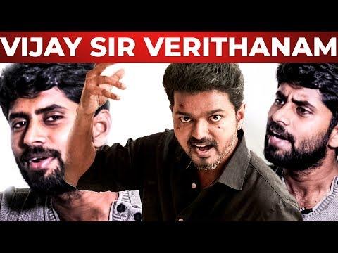 "THALAPATHY 63 : ""Vijay Sir oda Padam Vera Mathiri Verithanama Irukkum - Kathir Reveals | RS 109"