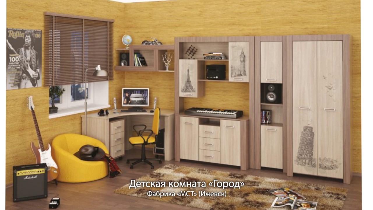 Детские комнаты фабрики «МСТ»