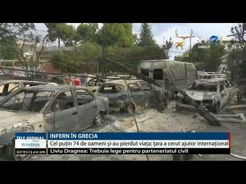 Infern în Grecia: Cele mai devastatoare incendii din ultimul deceniu