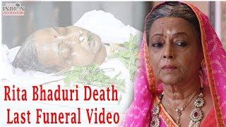 FULL VIDEO   Rita Bhaduri Death   Last Funeral   IFH