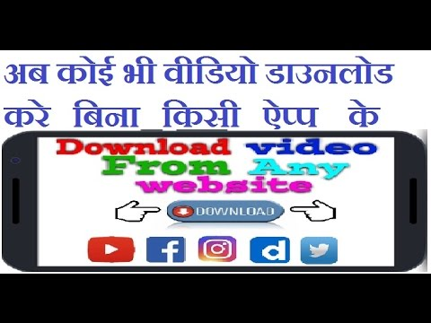 Download Video MP3 Song Movies From Any Websites Like Facebook Youtube