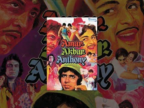 Amar Akbar Anthony Mp3