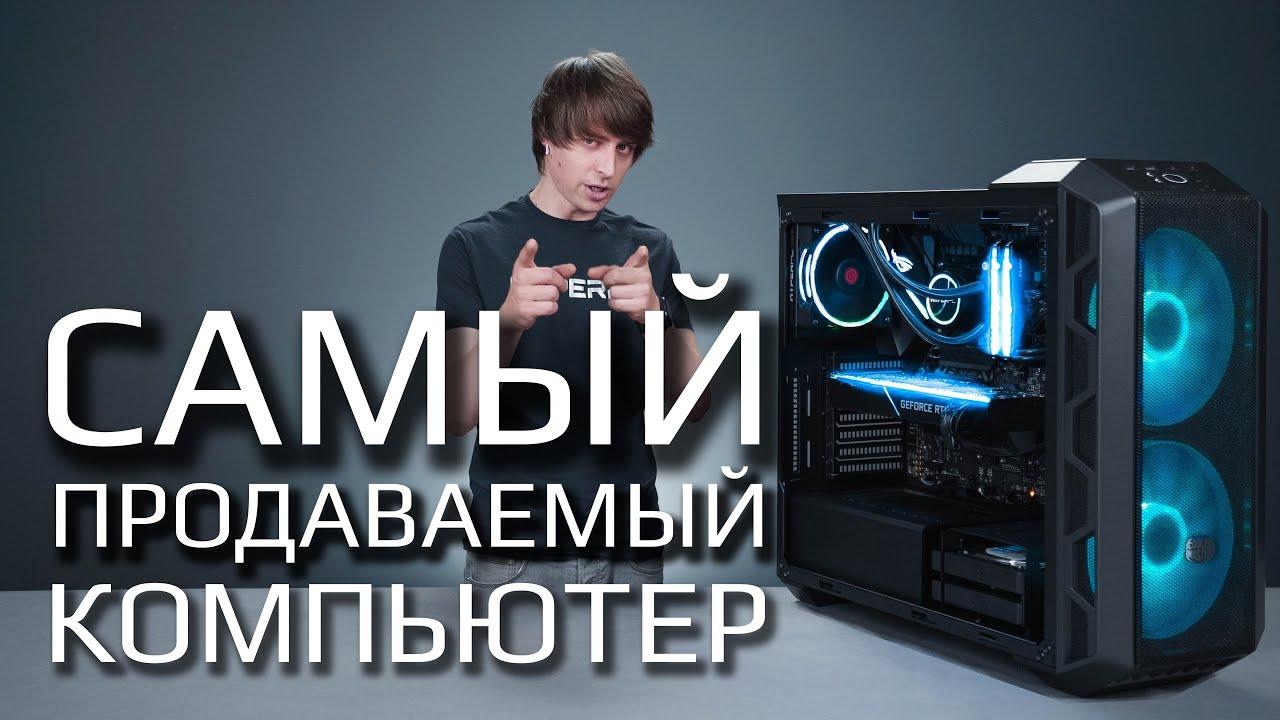 Самый продаваемый игровой компьютер HYPERPC! Обзор. (i7-9700F RTX 2070 Super)