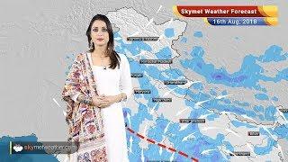 Weather Forecast for August 16: Rain in Mumbai, Goa, Coastal Karnataka, Kerala
