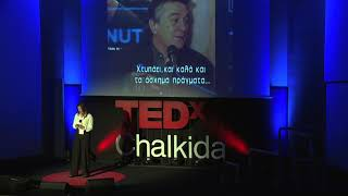 A cinematic life in the light | Irene Nikolopoulou | TEDxChalkida
