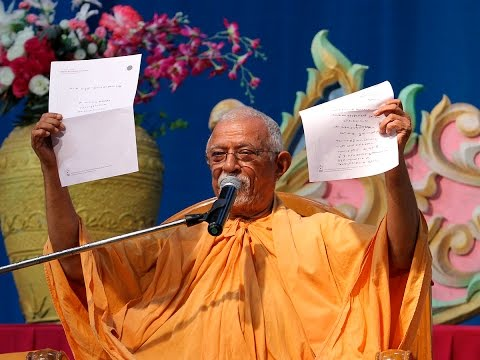 Prathana Sabha Pramukhswami Maharaj BAPS
