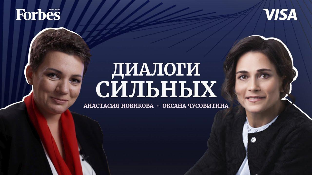 Оксана Чусовитина: Любое поражение – это первый шаг к победе