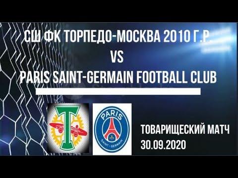 Торпедо Москва 2010 VS Academy PSG Moscow