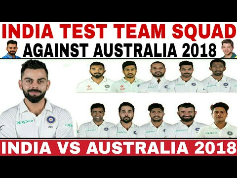 INDIA TEST TEAM SQUAD ANNOUNCED AGAINST AUSTRALIA 2018-19 | INDIA VS AUSTRALIA TEST SQUAD 2018-19