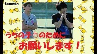 ジェジュンオンマからの切実な願い(笑) 良かったらほかの動画もご覧くだ...