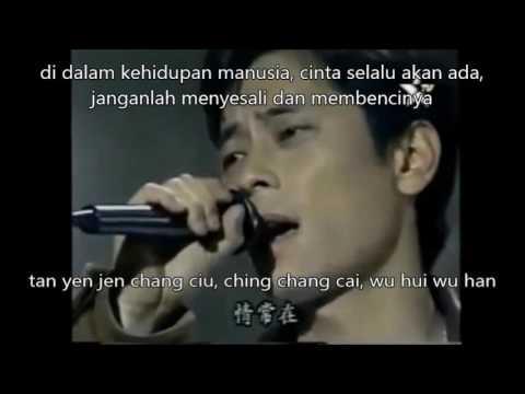 wu hui wu han (lirik dan terjemahan)